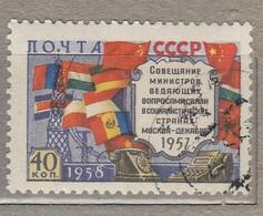 RUSSIA 1958 Flags Mi 2084 I Used (o) #24592 - Gebraucht