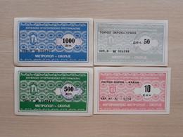 #11 Yugoslavia Macedonia Coupon Bon Cupon Kupon  For Food In Skopje Interimpeks Metropol 1000 500 50 10 Din - Macedonia