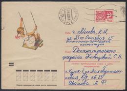 7607 RUSSIA 1971 ENTIER COVER Used CHILD CHILDREN ENFANT ENFANTS KIDS GIRL FILLE MADCHEN USSR Mailed 228 - 1970-79