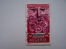 ALGERIE 1971 Timbre Yvert Réf 531 - Algérie (1962-...)