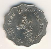 HONG KONG 1975: 2 Dollars, KM 37 - Hong Kong