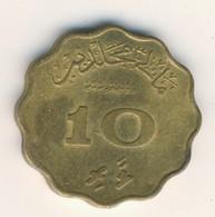 MALDIVES 1960: 10 Laari, KM 46 - Maldives
