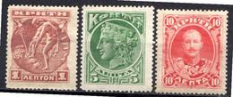 CRETE - (Administration Crétoise) - 1900 - N° 1 à 3 - (Lot De 3 Valeurs Différentes) - (Hermès, Hera Et Prince Georges) - Crete