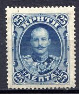 CRETE - (Administration Crétoise) - 1900 - N° 5 - 25 L. Bleu - (Prince Georges De Grèce) - Crete