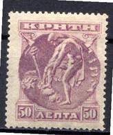 CRETE - (Administration Crétoise) - 1900 - N° 6 - 50 L. Violet - (Hermès) - Crete