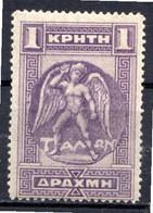 CRETE - (Administration Crétoise) - 1900 - N° 7 - 1 D. Violet - (Minos) - Crete