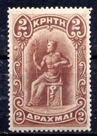 CRETE - (Administration Crétoise) - 1900 - N° 8 - 2 D. Brun - (Talos, Le Garde-côte) - Crete