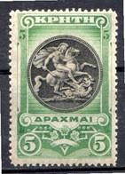 CRETE - (Administration Crétoise) - 1900 - N° 9 - 5 D. Vert Et Noir - (Saint Georges Et Le Dragon) - Crete