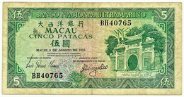 MACAU - 5 Patacas - 08.08.1981 - Pick 58.c - Without Sign. Title: PRESIDENTE At Left - PORTUGAL - Macau