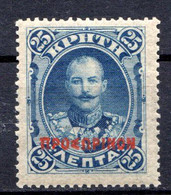 CRETE - (Administration Crétoise) - 1900 - N° 16 - 25 L. Bleu - (Prince Georges De Grèce) - (Surcharge Rouge) - Crete