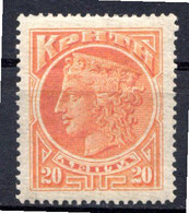 CRETE - (Administration Crétoise) - 1902 - N° 21 - 20 L. Orange - (Héra) - Crete