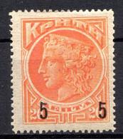 CRETE - (Administration Crétoise) - 1904 - N° 23 - 5 S. S. 20 L. Orange - (Héra) - Crete