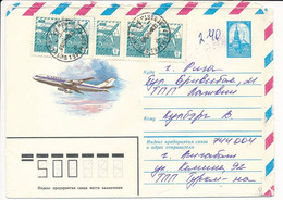 Uprated Soviet Stationery Cover Abroad / Very Late Use - 25 July 1995 Ashgabat - Turkmenistan