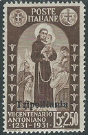 1931 TRIPOLITANIA S. ANTONIO 5 LIRE MH * - RE12-2 - Tripolitania