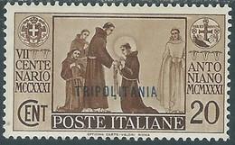 1931 TRIPOLITANIA S. ANTONIO 20 CENT MH * - RE12-4 - Tripolitania