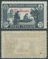1931 TRIPOLITANIA S. ANTONIO 75 CENT PUNTO SU GOMMA MNH - RE12-2 - Tripolitania