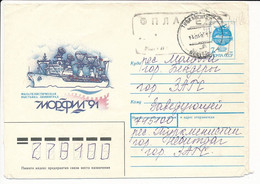 Taxe Percue, Postage Paid, Cover Abroad - 14 April 1997 Nebit-Dag (Balkanabat) To Bender, Transnistria - Turkmenistan