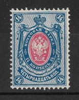 Russia 1909 14K Blue & Rose. Mi 70 IAa/Sc 80a. MLH - Ongebruikt