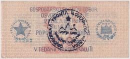 SLOVENIA 100 LIR 15.1.1944. HANDSTAMP SKOFJA LOKA - Slovenia