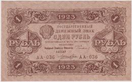 RUSSIA , 1 ROUBLE 1923 , SIGN PIATALOV - LASHKIN , AUNC - Russia