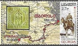 GEORGIA, 2020, MNH, EUROPA, ANCIENT POSTAL ROUTES, HORSES, MAPS, 1v - 2020
