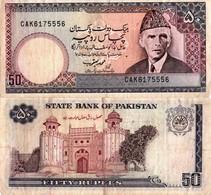Pakistan / 50 Rupees / 1976 / P-30(a) / VF - Pakistan