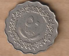LIBIA 50 Dirhams 1395 (1975) Copper-nickel • 6.4 G • ⌀ 25 Mm KM# 16, Schön# 16 - Libya