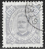 Portuguese Congo – 1894 King Carlos 20 Réis Used Stamp - Portugees Congo