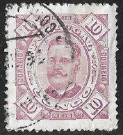 Portuguese Congo – 1894 King Carlos 10 Réis Scarce Perforation 13 1/2 Used Stamp - Portugees Congo