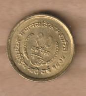 NEPAL 10 Paisa - (International Women's Year) 2032 (1975) Brass • 2.2 G • ⌀ 18 Mm KM# 809 - Nepal