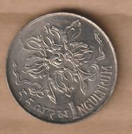 BUTAN 1 Ngultrum - 1975 Copper-nickel • ⌀ 28 Mm KM# 41 - Bhutan