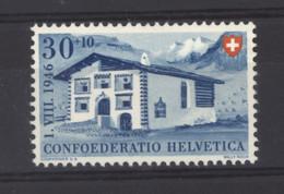 0ch  1131  -  Suisse  :     Yv  431  Mi  474   * - Ongebruikt