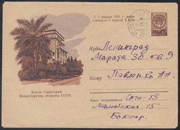 1320 RUSSIA 1959 ENTIER COVER Used KHOSTA SOCHI Caucasus SANATORIUM MINISTRY DEFENCE Overprint Surcharge USSR Mailed 221 - 1950-59