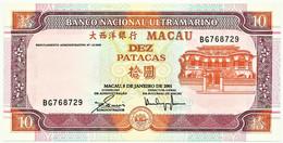 MACAU - 10 Patacas - 08.01.2001 - Pick 76.b - Unc. - Signature Title: ADMINISTRADOR - BNU - Serie BG - Macau