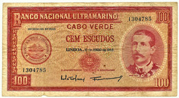 CAPE VERDE - 100 ESCUDOS - 16.06.1958 - Pick 49 - Serpa Pinto - Cabo Verde