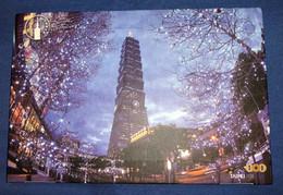 Postcard Taipei 101 With QR Code Sent To Honduras In 2016 - Taiwan