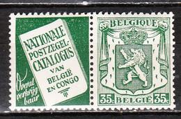 PU88**  Petit Sceau De L'Etat - Nationale Catalogus - MNH** - LOOK!!!! - Advertising