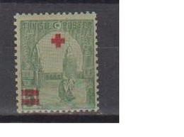 TUNISIE     N°  YVERT  :  48  NEUF AVEC  CHARNIERES      ( CH  2 / 27 ) - Unused Stamps