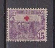 TUNISIE     N°  YVERT  :  49  NEUF AVEC  CHARNIERES      ( CH  2 / 27 ) - Unused Stamps