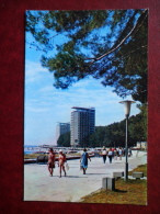 Pitsunda Resort - Abkhazia - Black Sea Coast - 1974 - Georgia USSR - Unused - Georgia