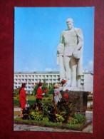 A Monument To Soldiers Killed In WWII - Sukhumi - Abkhazia - Black Sea Coast - 1974 - Georgia USSR - Unused - Georgia