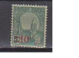TUNISIE     N°  YVERT  :  96   NEUF AVEC  CHARNIERES      ( CH  2 / 29 ) - Unused Stamps