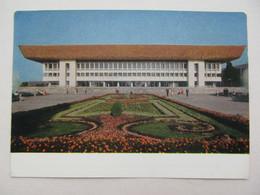 Kazakhstan Alma-Ata  Almaty Lenin Palace Of Culture 1974 - Kazakhstan