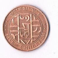 5 CHETRUMS 1979  BHUTAN /2861/ - Bhutan