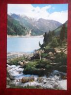 The Great Alma-Ata Lake - Almaty - Alma-Ata - 1984 - Kazakhstan USSR - Unused - Kazakhstan