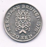 20 SEN 1978 BRUNEI /2869/ - Brunei
