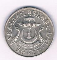 50 SEN 1981  BRUNEI /2871/ - Brunei