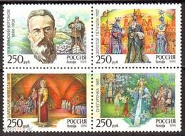 RUSSIE/RUSSIA/RUSSLAND/ROSJA 1994 MI.359-62**,ZAG.140-43,YVERT.6048-51,Rimski Korsakov - Unused Stamps