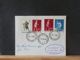 93/805  DEVANT DE LETTRE 1965  OBL BASE ANTARTIQUE - Covers & Documents