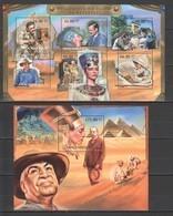 BC991 2012 MOZAMBIQUE MOCAMBIQUE FAMOUS PEOPLE ROYALS NEFERTITI BUST DISCOVERY 1SH+1BL MNH - Egittologia